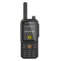Комплекс мониторинга Шеврон КОМ T-64 UHF/VHF