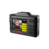 SHO-ME COMBO SMART SIGNATURE c GPS/GLONASS модулем