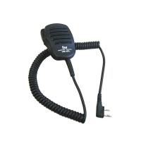 Гарнитура Icom HM-450L