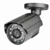 Аналоговая уличная видеокамера Falcon Eye FE I91A/15M