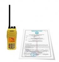 Двухдиапазонная УКВ-радиостанция NavCom СРС-305 (нетонущая)